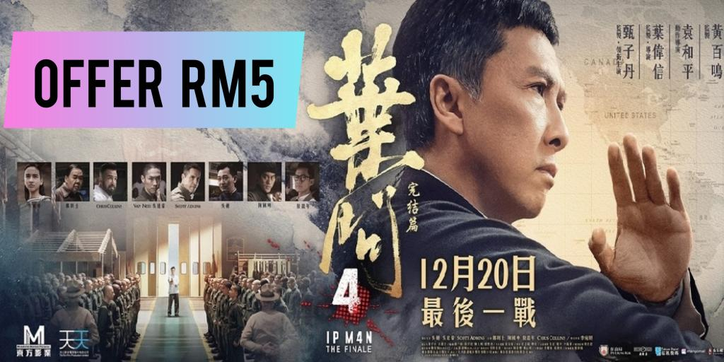 IP MAN 4: THE FINALE (RE-RUN)